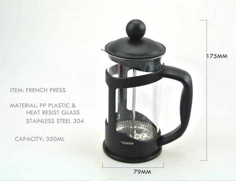 350ml Barista Quality Coffee French Press